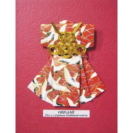 折り紙の 折り紙 結婚式 : cs-bon.co.jp
